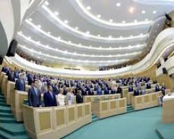 Приглашение к участию в совещании Совета Федерации